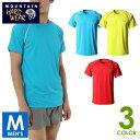 【マウンテンハードウェア】ミントヒルクール T メンズ 半袖Tシャツ OE0853 トレイルランニング MOUNTAIN HARD WEAR