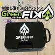 Green Fix Wax Case(グリーンフィックス ワックスケース)