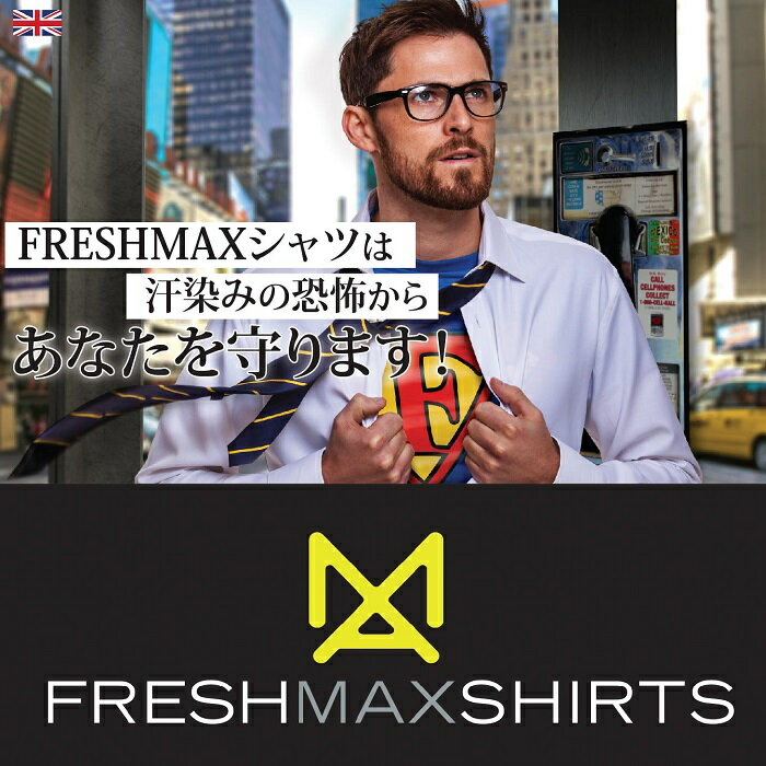 FRESHMAX SHIRTS(フレッシュマックスシャツ) 595911