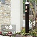 立水栓 散水 充電 電気自動車 EV車 EVカー 電動バイク ハイブリッド軒下コンセント一体型水栓柱「水電柱 M LED照明タイプ ダブルコンセント(100V用)仕様」【送料無料】