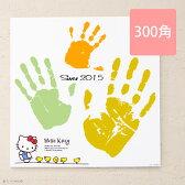 【ハローキティ】【手形タイル】赤ちゃんの誕生・結婚・新築記念に。☆メモリアルタイル 300角「さんぽ」☆ サンリオ Hello Kitty とコラボ【ハローキティガーデンコレクション】室内、屋外、庭対応。【デザインタイル】