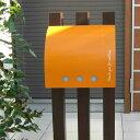 【ポスト】 ラッセルポスト:ランドセル型の郵便ポスト 回覧板も入る【ポスト 大型】【POST】【ぽすと】【送料無料】