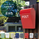 ブルカデザイン 郵便受け メールボックス