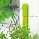 「オシャレでカラフルな立水栓 コロル」10色水栓柱 ガーデニング 庭 エクステリア 屋外 外構 水道