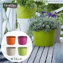 フラワーポット 植木鉢 樹脂製 鉢カバー 家庭菜園 ガーデニング「Grosfillex ゴーフィレッ