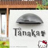 【表札】 戸建 おしゃれ かわいい ステンレス表札 サンリオ Hello Kitty「ハローキティ表札 バブル」【送料無料】猫好きにもオススメ!
