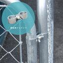 パーテーション用連結金具 金網 柵「アメリカンフェンス ジョイント A フェンス×フェンス」ガレージフェンス 留め具 JOINT ビンテージ ヴィンテージ 西海岸スタイル