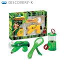 おもちゃ 子供 虫眼鏡 自然観察 ルーペ プラスチック 冒険...