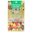ショッピング青汁 <爽快健美> 260種の酵素+青汁