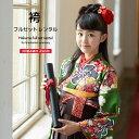 【レンタル】卒業式 袴セット ブランド 九重 緑 グリーン ...