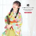 【レンタル】卒業式 袴セット 青緑色 ターコイズグリーン 菊...