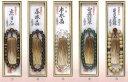 【数珠】【念珠】 男性用 片手 京染ぼかし no.3 水晶 【10,000円以上お買い上げで送料無料】