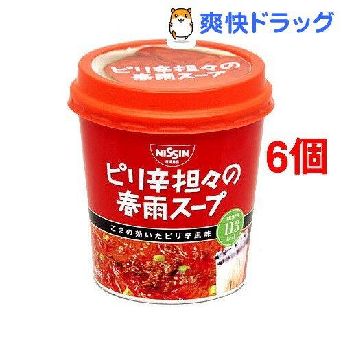 日清ピリ辛担々の春雨スープ(1コ入*6コセット)[ダイエット食品]...:soukai:10195952