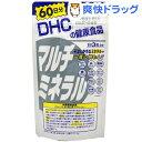 DHC マルチミネラル 60日分(180粒)【DHC】...