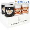 サバイバルフーズ 大缶 バラエティセット 洋風雑炊セット(6缶入(60食相当))【サバイバルフーズ】【送料無料】