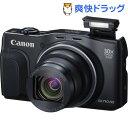 キヤノンデジタルカメラ パワーショット SX710 HS BK(1台)【パワーショット(PowerShot)】【送料無料】