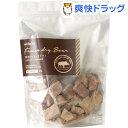【訳あり】猪肉のフリーズドライ 犬・猫用(120g)...