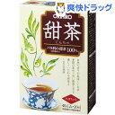 オリヒロ 甜茶100%(20包)【オリヒロ】