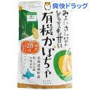 ムソー 有機うらごしかぼちゃ(200g)
