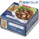 肴缶 ムール貝 塩味(80g)【トマトコーポレーション】