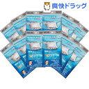 モースガード(5枚入*12袋)[マスク 風邪 ウィルス 予防 花粉対策]【送料無料】