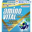 【4本増量中】アミノバイタル 2200mg(30本入)【アミノバイタル(AMINO VITAL)】[アミノ酸 サプリメント パウダー アミノバイタル 2200]【送料無料】