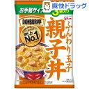 DONBURI亭 親子丼 3食パック(1...