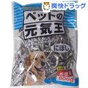 ペットの元気王 にぼし(800g)[犬 煮干し 国産]