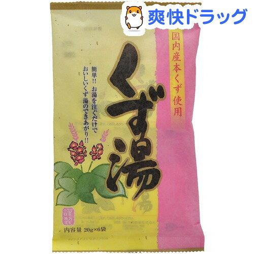 今岡 くず湯(20g*6袋入)【今岡製菓】