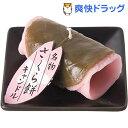 カメヤマ さくら餅キャンドル(1個入)【故人の好物シリーズ】