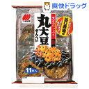 丸大豆せんべい(11枚入)[お菓子 おやつ]
