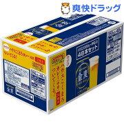 金麦 48本まとめ買いセット ハウスこくまろカレー8皿分*3個付き(1セット)【金麦】