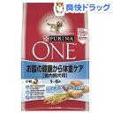 ピュリナワン ドッグ 1〜6歳 室内飼犬用 お腹の健康から体重ケア 小粒 チキン(2.1kg)【ピュリナワン(PURINA ONE)】[無添加 無着色 インドア]