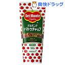 デルモンテ トマトケチャップ チューブ(500g)【デルモンテ】