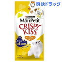 モンプチ クリスピーキッス チーズ&チキンセレクト(3g*10袋入)【モンプチ】[猫 おやつ]