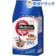 メディファス 皮フ・毛艶のケア 1-10歳 チキン&フィッシュ味(235g*6袋)【メディファス】