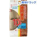 ヒタチヤ 徳用麦茶(10g*52袋入)【ヒタチヤ】