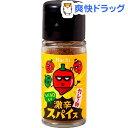 ハチ食品 激辛カレー粉(13g)[カレー粉]