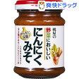 ショッピング桃屋 桃屋 野菜においしいにんにくみそ(105g)[調味料 たれ ソース]