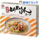 宮島醤油 高級長崎ちゃんぽんスープ(5食入)