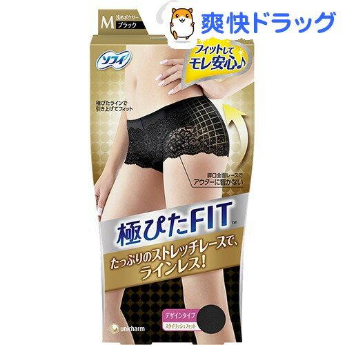 ソフィ スタイリッシュフィット ブラック 極ぴたFIT M(1枚入)【ソフィ】