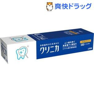 クリニカ ハミガキ マイルドミント ライオン 歯磨き粉