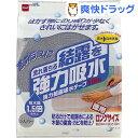 【在庫限り】強力結露吸水テープ シルバー E1110(1巻)[結露吸水テープ]