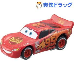 カーズ・トミカ ライトニング・マックィーン スタンダード おもちゃ ミニカー タカラトミー