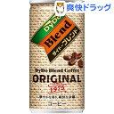 ダイドーブレンド ブレンドコーヒー(185g*30本入)【ダイドーブレンド】【送料無料】