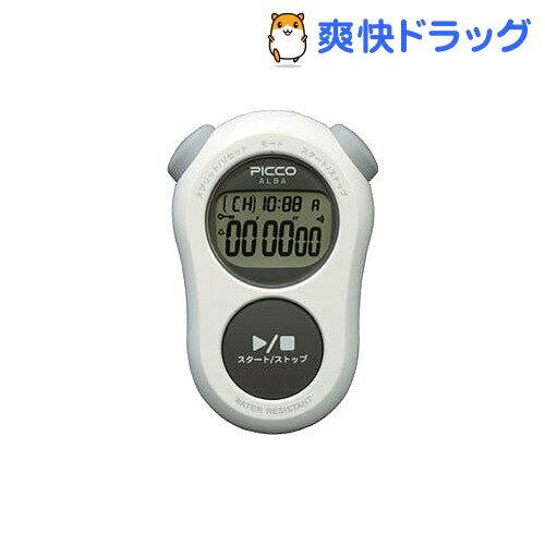 アルバピコ スクールマスター ホワイト ADMG001(1コ入)【アルバピコ】[ストップウォッチ]【送料無料】
