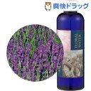 生活の木 フローラルウォーター ラベンダー(200mL)【生活の木】【送料無料】