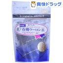 【訳あり】ひしわ 有機 ウーロン茶 水出し(5g*6袋入)【ひしわ】