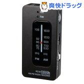 AM・FMコンパクトラジオ ブラック RD12BK(1コ入)