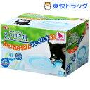 ピュアクリスタル 超小型犬用(1台)【ピュアクリスタル】[ピュアクリスタル 犬 超小型犬用 ペット 水飲み]
